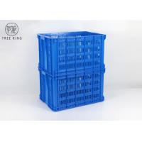 China Large Heavy Duty Plastic Crates For Fruits And Vegetables 705 * 480 * 405 Mm C700 on sale