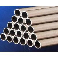 Quality Cupro Nickel Tubes 90/10 for sale