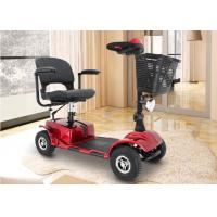 4 Wheel Electric Mobility Scooter For Adults DB-663 OEM / ODM Available