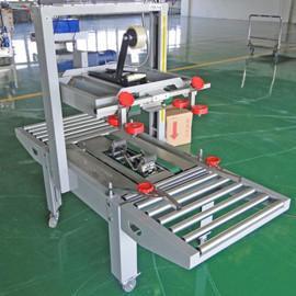 China FXJ6050 Adhesive Tape Carton Sealer Semi Automatic Box Sealing Machine for Sale on sale