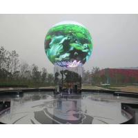 Quality Seamless Connection Spherical Led Ball Display , Commercial Global Led Display Screen for sale