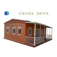 Large Space Sandwich Panel Prefab House Modular Home 100 Square Meters