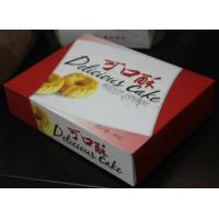 Quality Food grade  food packaging for biscuits and cookies bag for sale