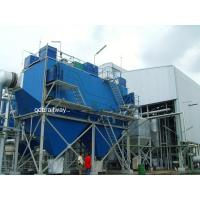 Quality Electrostatic Precipitator (ESP for boiler gas cleaning system) for sale