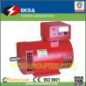Buy cheap ST single phase STC three phase Serise Brush Alternator AC Electric Generator from wholesalers