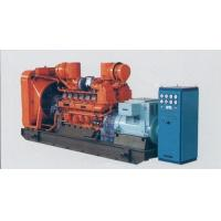 Buy cheap 500Kw Diesel Generator Set from wholesalers