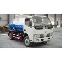 China Dongfeng 5000Liters used vacuum sewage suction tanker truck with good quality hot in sale on sale