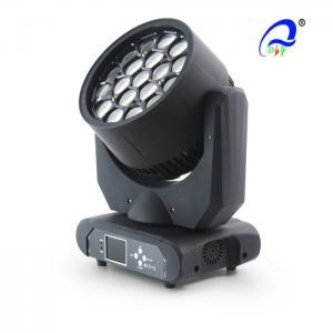 Quality High Brightness Osram Beam Moving Head Light 260W 50 - 60Hz Long Lifespan for sale