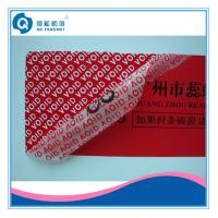 Quality Colored Tamper Proof Bag Sealing Tape , Custom Shipping Security Seal Tape for sale