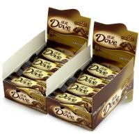 Quality cardboard paper chocolate box chocolate packaging box for sale