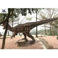 Buy Giant Dilophosaurus Model Outdoor Dinosaur Yard Art Customize Color / Size at wholesale prices
