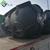 China Pneumatic Rubber Fender with chain & tire net with connection flanges quay fender fenders for ships on sale