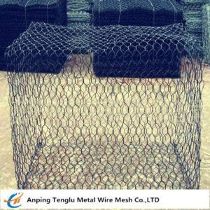 China Woven Gabion Box Gabion Basket With 60x80mm Hexagonal Mesh Double Twisted on sale
