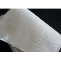 Quality Alkali Black / White Woven Glass Fiber Cloth 800gsm for Dust Collector for sale