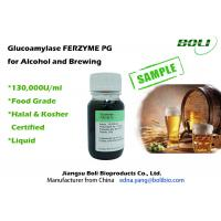 China 130000U / ml Food Grade	Glucoamylase Enzyme For Wine And Beer In Food Industry on sale