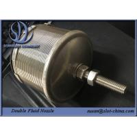 Quality Stainless Steel 316L Double Fluid Nozzle For Water Processing / Water Cleaning for sale