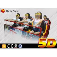 Quality Attractive 5d Motion Simulation Cinema Mini Spaceship 6 Seats 5D Cinema Oculus Rift With Motion Chair for sale