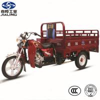 Quality 2015 hot sale China Jialing three wheel motorcycle of Xiaokang for sale