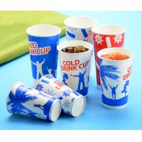 Quality Individual Party Club Cold Paper Cups / Disposable To Go Cups With Lids for sale