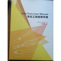 China Brand new Lishi 2-in-1 tools User Guide book with DVD video Demo on sale