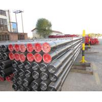 Buy cheap oilfield drill pipe E75 from wholesalers