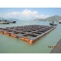 Quality Aquatec Floating Fish Cage for sale