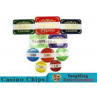760Pcs Alluminum Case Casino Poker Chip Set And With Bronzing