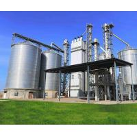 Quality Maize Storage Silos|Maize Storage Silos For Sale-2020 Good Quality Maize Storage Silos Manufacturers And Suppliers for sale