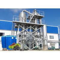 Quality Commercial Grape Juice Production Machine SUS304 / 316 Material 1 Year Warranty for sale