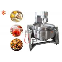 Quality 200 Liter Large Meat Processing Equipment Commercial Steam Electric Cooking Pot for sale