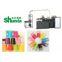 Quality Automatic Paper Tea Cup Making Machine High- Speed for sale