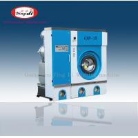 Quality Environment-friendly automatic dry cleaning machine, laundry shop equipment for clothes for sale