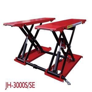 Quality 6-8 Bar Garage Scissor Lift , Hydraulic Scissor Lift Flexible Operating System for sale