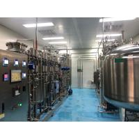 Quality Portable Water Treatment / Water Purification Machine , Water Desalination Equipment for sale