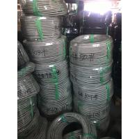Buy cheap High Quality Stainless steel Oil Fuel Gas Flexible Hose from wholesalers