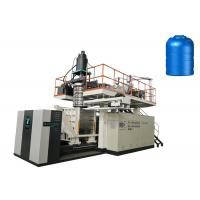 China 3 Layers Water Tank Blow Molding Machine Plastic Material For 200L - 1000L Tanks on sale