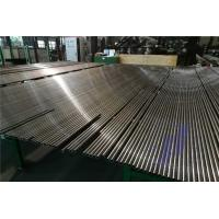 Quality DIN2391 ST37.4, ST52.4 bright annealed and bright normalized seamless cold drawn steel tube for sale