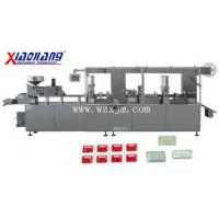 China Flat Type Tropical Blister Packaging Machinery (DPP-260SL) on sale