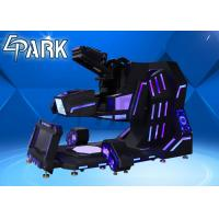Quality CE 9D VR Simulator Car Racing Flying Game Amusement Roller Coaster Ride Simulator for sale