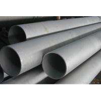 China Welded CNG Stainless Steel Seamless Tubes / Cold Drawn Polished SS Tubing on sale