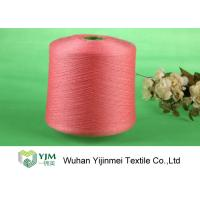 Buy Customized Colored Dyeing Polyester Core Spun Yarn Z Twisted Ring Spinning at wholesale prices