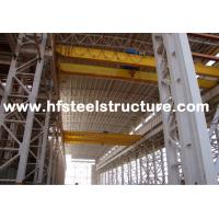 Buy Prefabricated Industrial Steel Buildings For Agricultural And Farm Building Infrastructure at wholesale prices