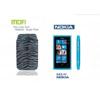 China Super Fiber Samsung, Sony Customized Nokia Phone Pouches, Cases With Customized Designs on sale
