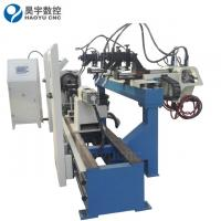 Buy cheap High Quality Jinan Haoyu Axle Head CO2 Automatic Welding Machine from wholesalers