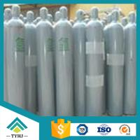 China Argon Gas Ar for Arc welding Application on sale
