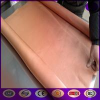 Quality 80 Mesh RFI Shielding Copper Mesh Fabric (Direct Factory) in stock made inchina for sale