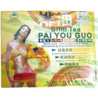 Quality Pai You Guo Weight Loss Tea for sale