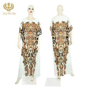 Quality New Model Dubai Abaya Muslim Dress White Top Woman Evening Long Prayer Cloth for sale