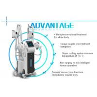 Buy cheap ICE SHAPING IV PRO 4 heads lipocryo zeltiq cool body slim cryolipolysis machine from wholesalers