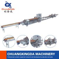 Buy cheap Automatic porcelain ceramic tile squaring and chamfering machinery, square from wholesalers